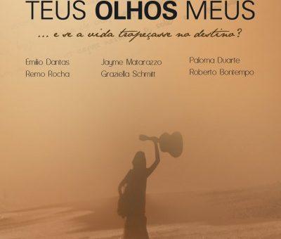 Free Screening of New Brazilian Movie in Berkeley – Sep 20